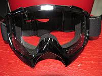 Очки для лыж, сноуборда, кросса, страйкбола  с прозрачным стеклом на шлем