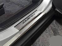 Накладки на пороги Dodge Journey