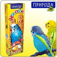 """Корм для попугаев """"Природа"""" Колосок яичный 140 г для волнистых попугаев."""