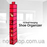 ТОП ВЫБОР! Подвесной органайзер для обуви Hanging Shoe Organizer - 1000337 - кофр для обуви, подвесная полка обуви, полочка для обуви, подвесные