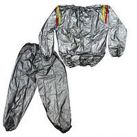 ТОП ВЫБОР! Костюм сауна для похудения Sauna suit - 1000674 - костюм для похудения, костюм для спорта, сжигание каллорий, костюм для бега, костюм сауна