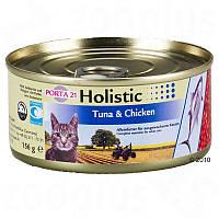 Porta 21 (Порта 21) Feline Holistic Tuna & Chicken Холистик корм для кошек с тунцом и курицей (156 г)