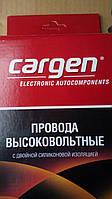 Провода высоковольтные НИВА 21214 Cargen силиконовые