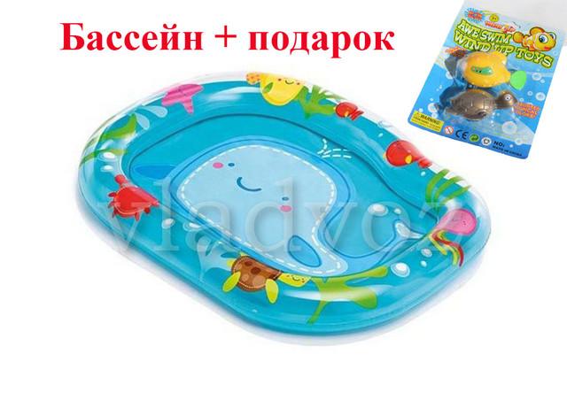 подарки к бассейнам