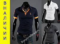 Рубашка поло с коротким и длинным рукавами №р19