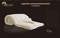 Антиаллергенное одеяло 4 сезона ARYA. Разный размер. 1250144/2