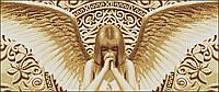С-224 Молитва Ангела габардин