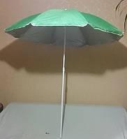 Зонт садовый 1.8 м салатовый