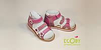 Сандали ортопедические Екоби (ECOBY) # 018, фото 1