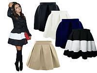 """Стильная юбка """"Школьные цвета"""""""