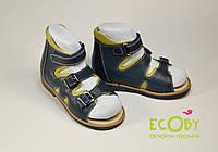 Сандали ортопедические Екоби (ECOBY) #004, фото 1
