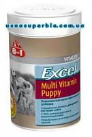 8 в 1 Витамины для щенков Excel Multi Vit-Puppy (100шт./185 мл)