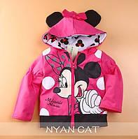 Кофта на молнии для девочек розовая