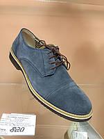 Очень удобные туфли натуральная замша синие на шнурках
