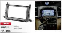 Рамка переходная Carav 11-196 Toyota Venza (08+) 2DIN