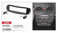 Рамка переходная Carav 11-040 VW New Beatle (98->) 1DIN