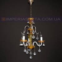Люстра со свечами хрустальная IMPERIA трехламповая LUX-401364