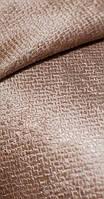 Портьерная ткань блекаут рогожка, светло коричневый