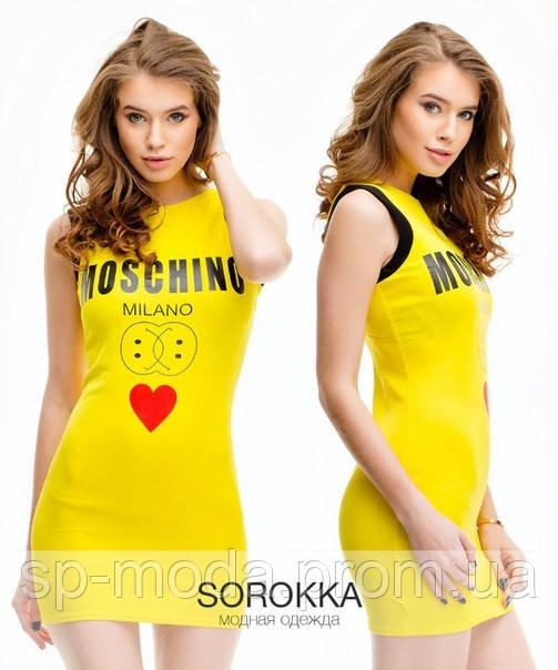 Модная одежда украина оптом официальный сайт украина