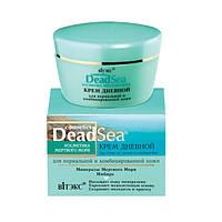 Крем дневной для нормальной и комбинированной кожи Косметика Мертвого Моря