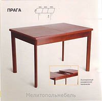 Стол обеденный нераскладной Прага 110*70