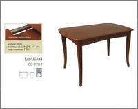 Стол обеденный раскладной Милан 120(160)*70