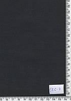 Джинс (средней плотности,темно-синий) 01С-7