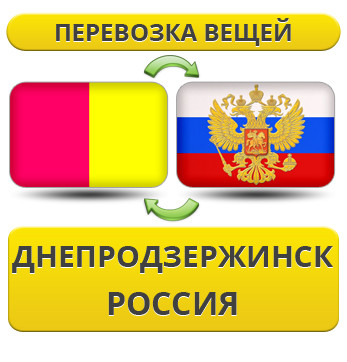 176354259_w640_h640_1.33_dneprodze__uslu