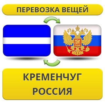 176354594_w640_h640_1.25_kremenchu__uslu