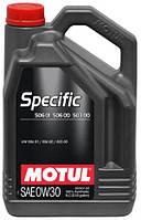 Моторное энергосберегающее масло Motul Specific 506.01-503.00-506.00 0W-30 (5L)