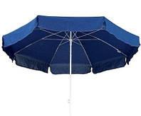 Зонт круглый 2,6м