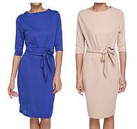 Синее платье на короткий рукав.