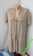Кофта кардиган женская ажурная батал бренд Per Una р.52