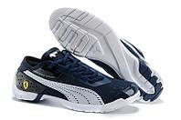 Пара стильных кроссовок для мужчин, из текстиля/кожи, пропускают воздух, стильная боковая шнуровка, демисезон