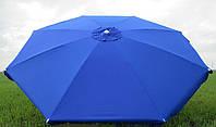 Зонт круглый 3,5м очень прочный с клапаном