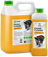 Очиститель двигателя «Engine Cleaner» 5 кг Grass