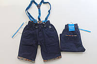 Котоновые шорты для мальчика на подтяжках 12 лет