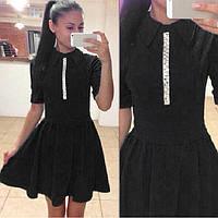 Короткое женское платье Лина. 2 цвета!