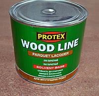 Лак паркетный полиуретановый ( глянцевый) Wood Line Parquet Lacquer Protex 2,1 л