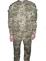 Костюм военный пиксель