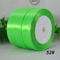Атласная лента 25 мм, 33м/моток, лента атлас 2,5 см., атласные ленты