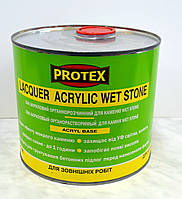 Лак для камня lacaquer Acrylic Wet Stone Protex  2,1 л.
