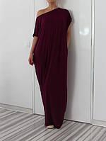 Платье оверсайз бордового цвета из трикотажа в пол