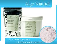 """Альгинатная маска """"Освежающий коктейль""""Algo Naturel (Франция) 25 г"""