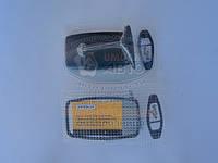 Зеркало ВАЗ 2101 наружное заднего вида (металл в вакуум. упак.) АРОКИ