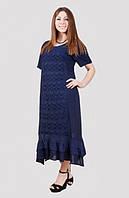Длинное платье на лето с гипюровой вставкой спереди
