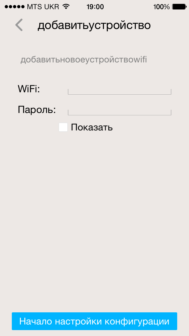 Приложение CloudAircon