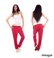 Цветные женские штаны
