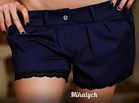 Синие короткие шорты