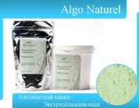 Альгинатная маска Экстраувлажняющая Algo Naturel (Франция) 200 г